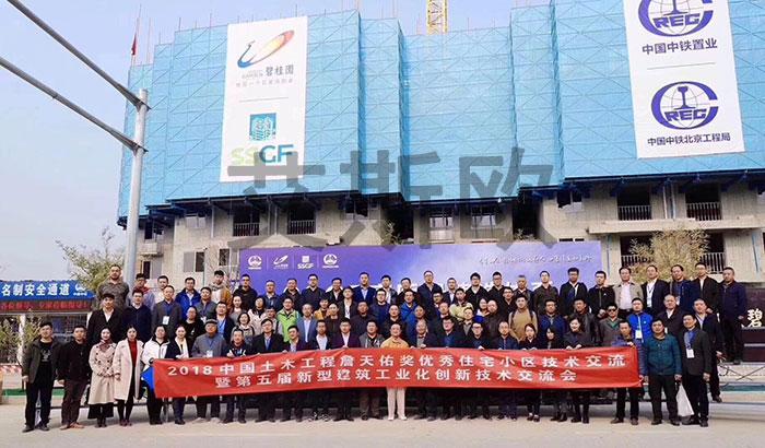中铁置业采购爬架网用于碧桂园项目