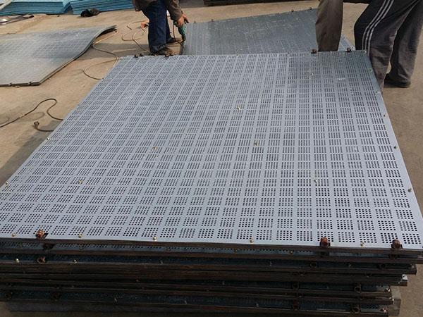铝板爬架网片